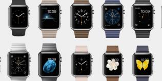 Lansare Apple Watch - ceasul inteligent va ajunge in magazine cu pretul minim de 350 de dolari