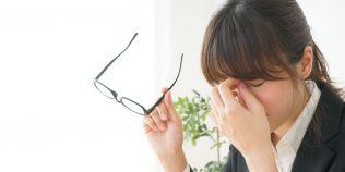 Superalimentele care lupta impotriva problemelor de vedere