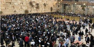 VIDEO Mii de israelieni au participat la o rugaciune colectiva la Ierusalim pentru a aduce ploaia