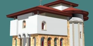 Biserica din Mamaia, noutatea verii 2018. Unele slujbe sunt gratuite, altele sunt interzise la capela misionara din statiune