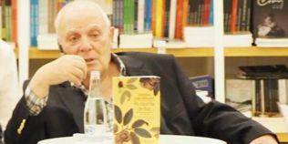 Scriitorul portughez Antonio Lobo Antunes: